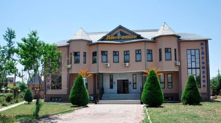 Санаторий Сарыагаш