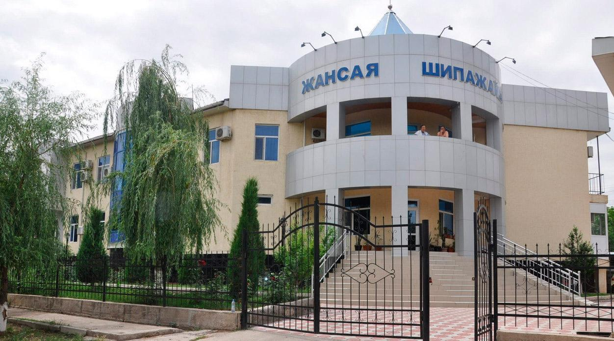 Санатории Сарыагаша